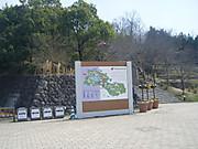 2013_04010010