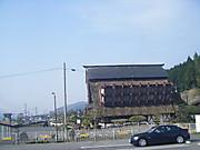 2013_04140005