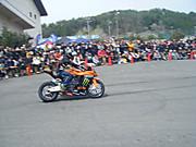 2013_04140049