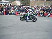 2013_04140064