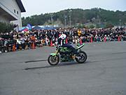 2013_04140065
