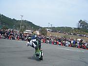2013_04140076