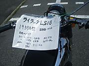 2013_04290106