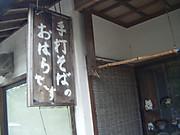 2013_05030053