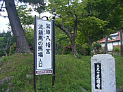 2013_05030080