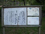 2013_05030083