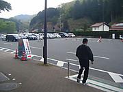 2013_05050037