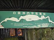 2013_05060029