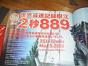 2013_06080008