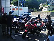 2013_06160046