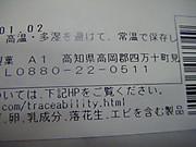2013_07150007