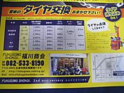 2013_07170003