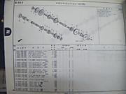2013_09030013