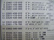 2013_09030015