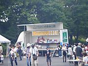 2013_09080091