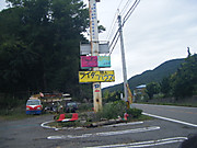 2013_09160032