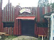 2013_09160033