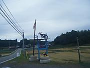 2013_09160034