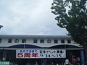 2013_09160010