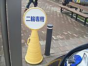 2013_09160013_2