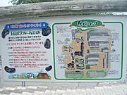 2013_09160017
