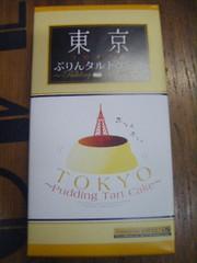 2013_09190004