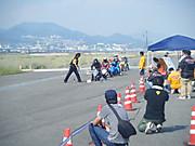 2013_09220037
